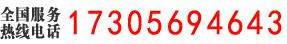 400-666-3228