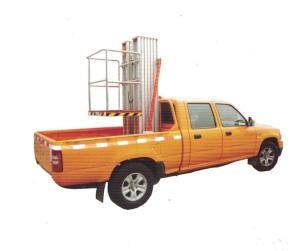 铝合金车载式液压升降平