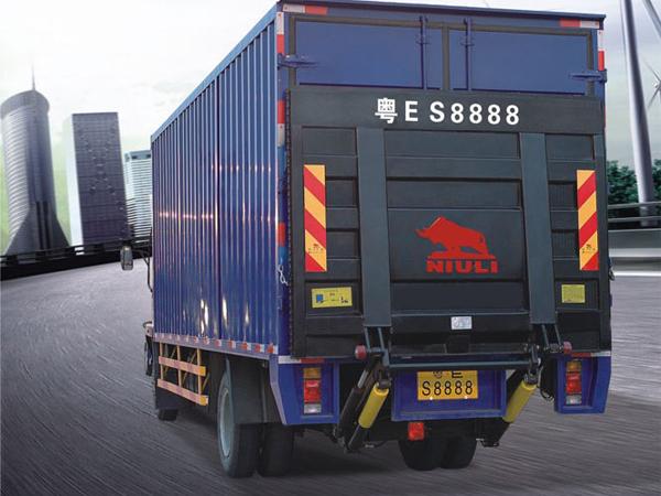 牛力汽车尾板广泛应用于各行各业