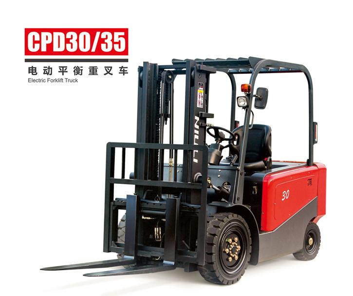 <b>CPD30/35蓄电池平衡重式叉车</b>
