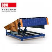 牛力DCQ固定式登车桥(高度调节板)