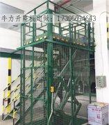 车间工厂适合用什么类型的升降机